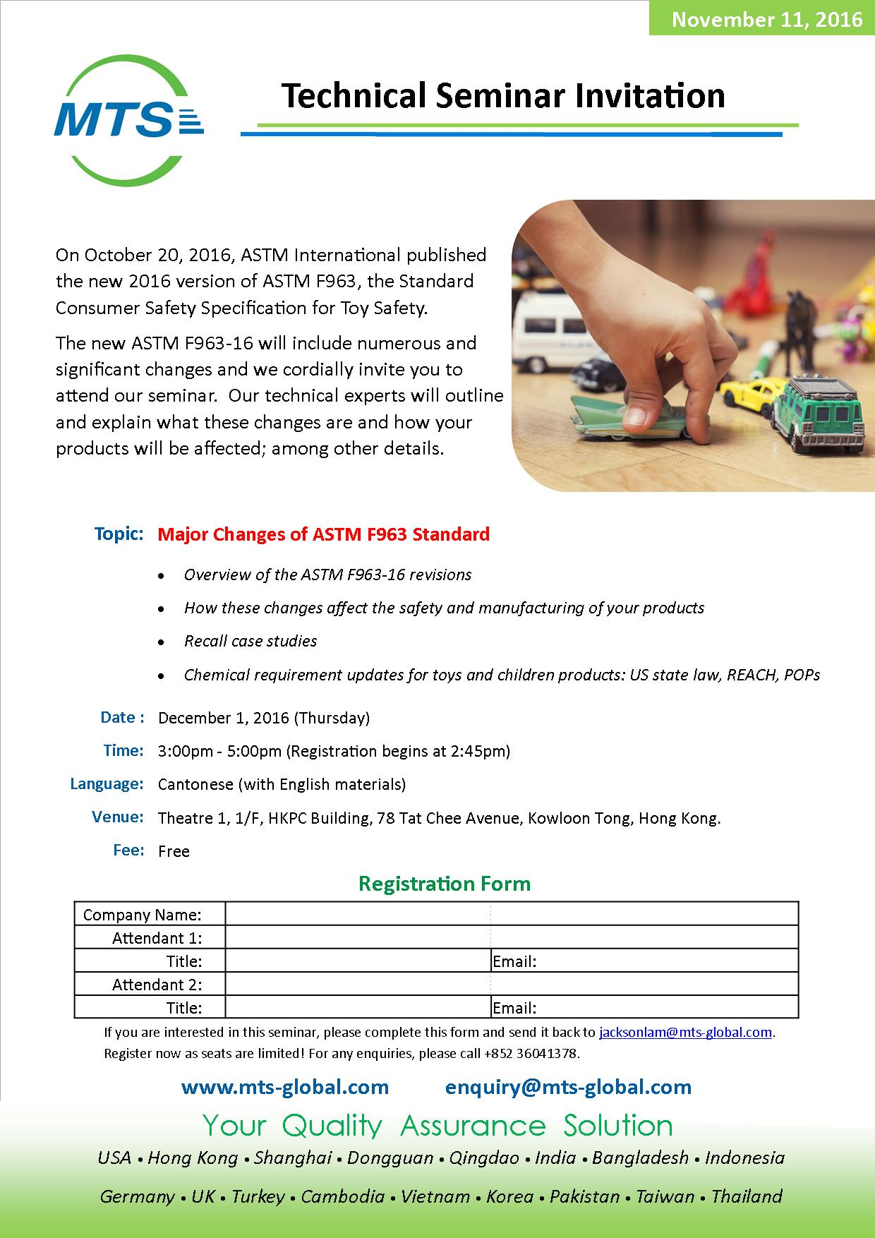 ASTM F-963 Seminar Registration Form