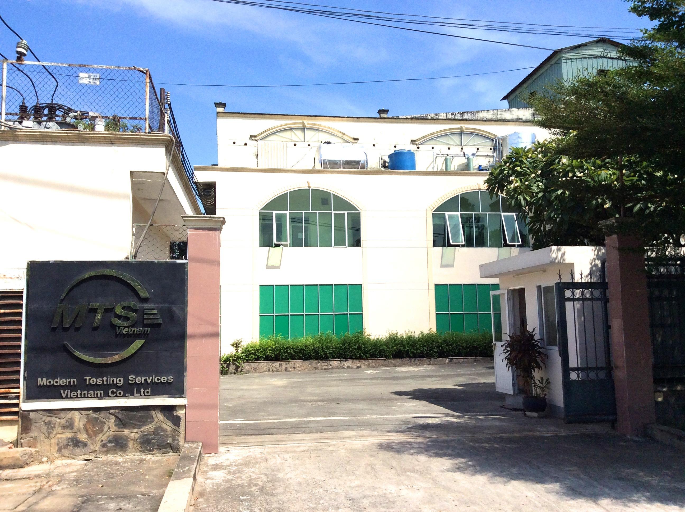 Vietnam Entrance